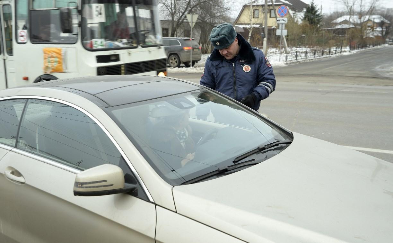В Тульской области за праздники более 10 тысяч водителей нарушили ПДД