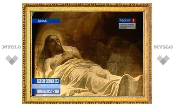 Дело о конфискованной картине Брюллова дошло до КС