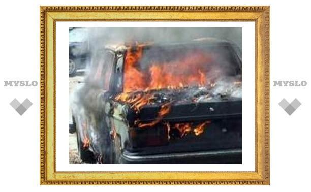 В Тульской области поджигают автомобили