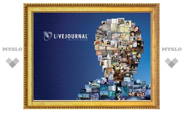 Живой Журнал ввел специальный тэг для встраивания в записи кнопки Like