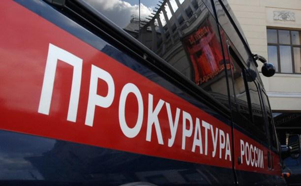 В Киреевске подростки устроили дебош в прокуратуре
