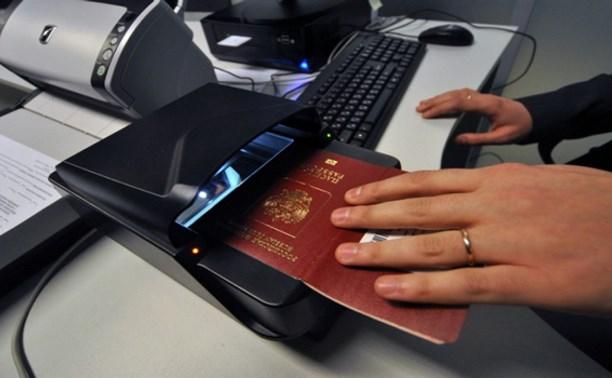Можно ли получить кредит по копии паспорта онлайн