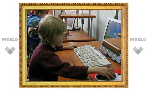 Тульские школы станут интерактивными