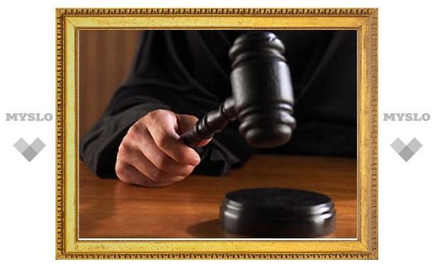 За ложный донос мужчину оштрафовали на 20 тысяч рублей