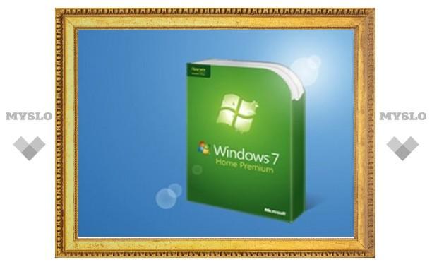 Microsoft завершила разработку Windows 7