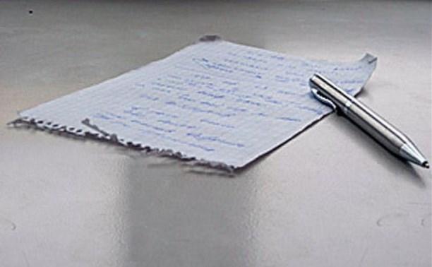 Двойное самоубийство в Туле: В предсмертной записке школьницы сочинили рэп