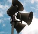 3 декабря в Тульской области проверят работу электросирен