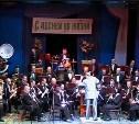 В филармонии состоится концерт Губернаторского духового оркестра
