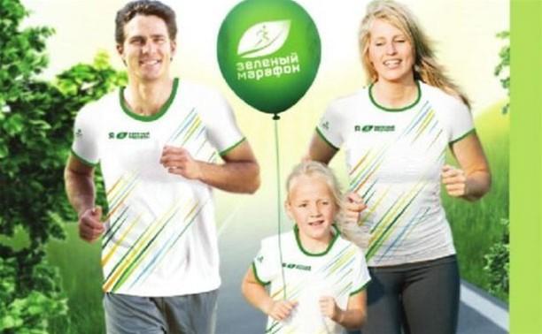 В Туле проходит «Зеленый марафон»