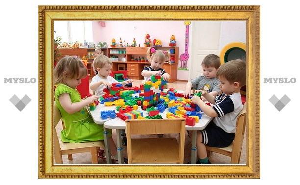 В Туле построят 8 новых детских садов