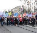 Туляки встретили Первомай праздничным шествием и митингом