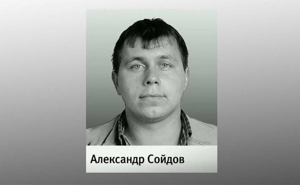 В авиакатастрофе погиб туляк – звукооператор Первого канала