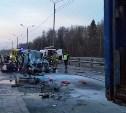 Число жертв ДТП в Московской области с тульским автобусом увеличилось до семи человек