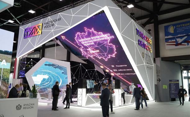 ПМЭФ-2021: Тульская область за 2 дня заключила контрактов на 150 млрд рублей