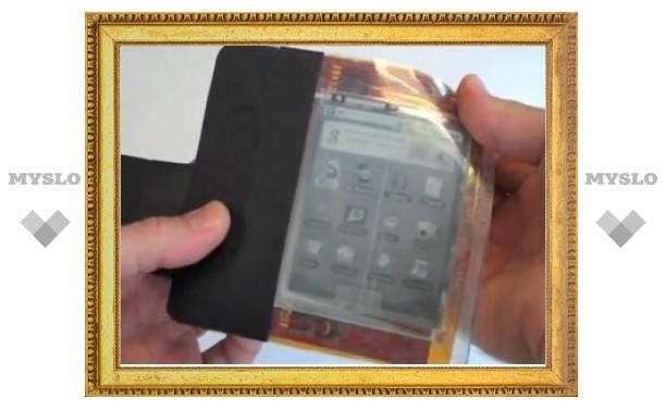 """Канадские ученые разработали """"гибкий айфон"""""""