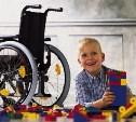 Минтруд разработал концепцию поддержки семей с «особенными» детьми