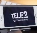В Tele2 рассказали о работе оператора в режиме повышенной готовности
