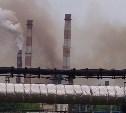 Туляки засняли выброс в районе «Тулачермета»