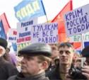 Количество россиян, поддерживающих присоединение Крыма, увеличилось
