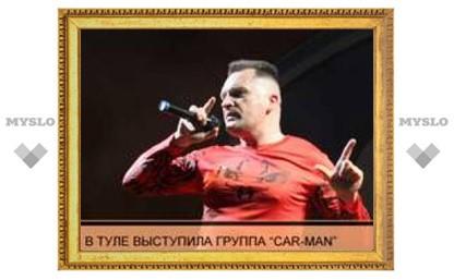 """В Туле выступил """"Car Man"""""""