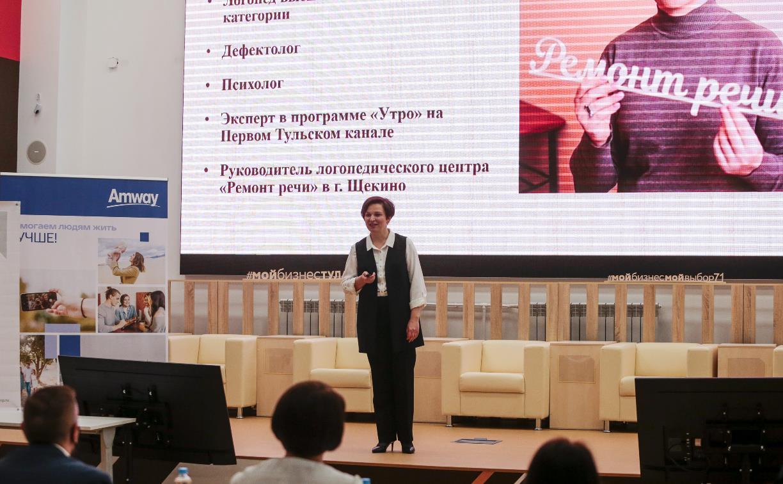 В Туле назвали победительницу проекта «Мама-предприниматель»