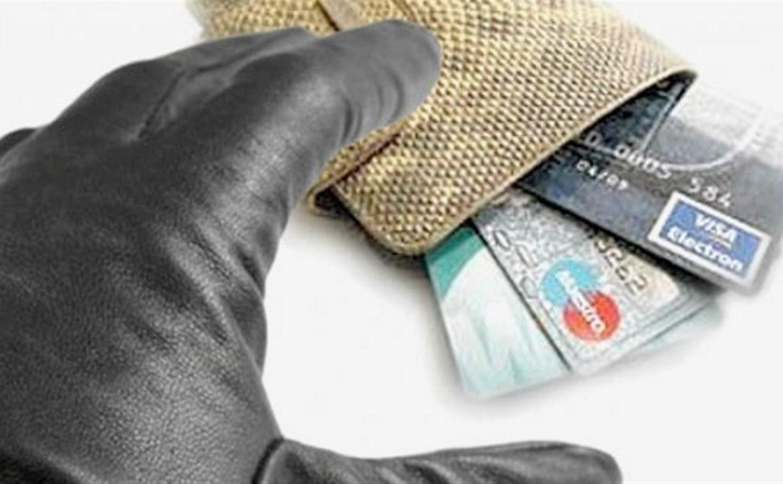 Туляк Безрук украл банковскую карту у московского знакомого