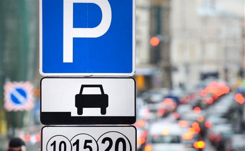 С 3 июля в Туле платная парковка подорожала до 40 рублей
