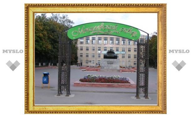 В Туле белорусских предпринимателей встретили хлебом-солью