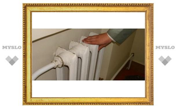 В дома туляков пустят тепло