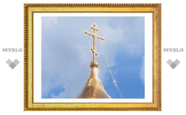 В Туле открыт православный киноклуб
