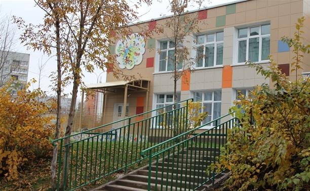 Детский сад №29 готов принять новую группу малышей
