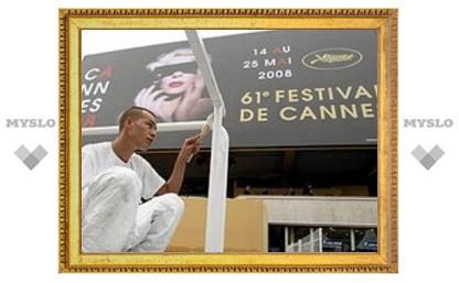 Во Франции открывается 61-й Международный Каннский кинофестиваль