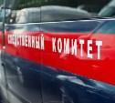Накануне в Новомосковске убили молодого мужчину