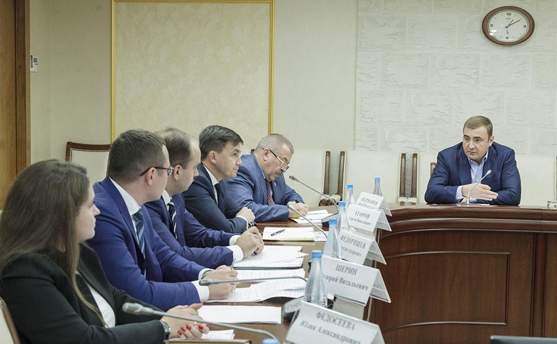 Губернатор Алексей Дюмин провёл рабочее совещание по вопросам развития Тулы