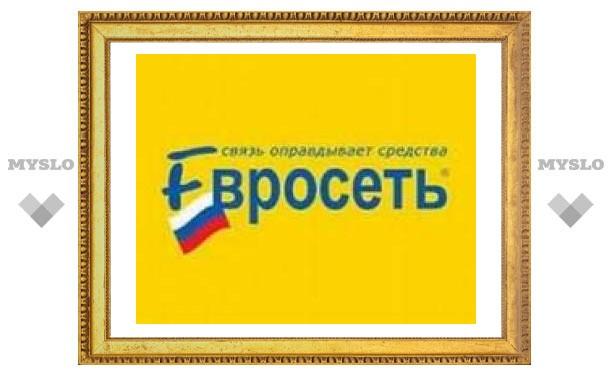 """""""Евросеть"""" о российском рынке мобильных телефонов"""