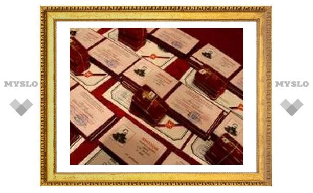 В Туле прошло ежегодное вручение Мосинской премии
