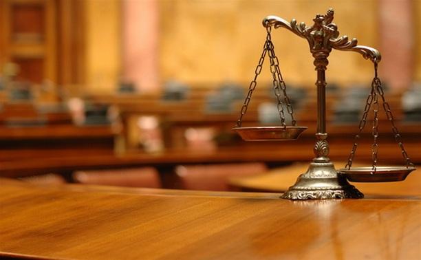 В Туле состоялось заседание комиссии по помилованию