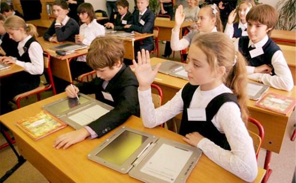 К 1 сентября 10 школ Тульской области перейдут на односменную систему