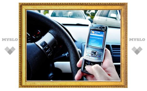 Компания МТС запустила сервис по оплате штрафов ПДД с мобильного телефона