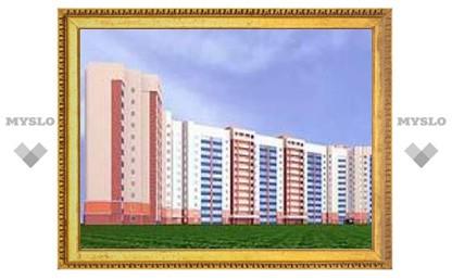 Половину московского жилья отдадут очередникам