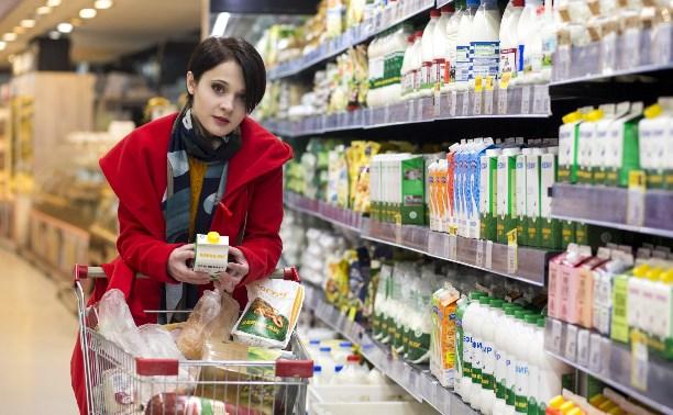 Потребительская корзина в Тульской области: чем нам предлагают питаться? – инфографика Myslo
