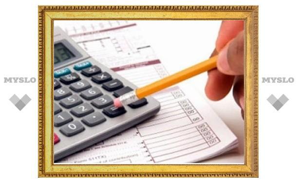 Жители Тульской области будут платить налоги по-новому