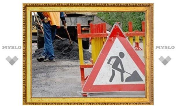 В Туле дорожники ремонтируют дороги