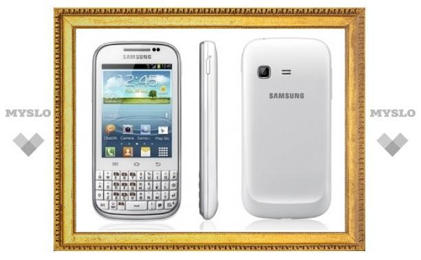 Samsung выпустит смартфон для любителей чатов