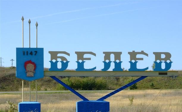 Завод «Трансмаш» в Белёвском районе сократил производство в два раза