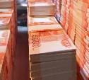 Жители Тульской области хранят в банках 171 млрд рублей