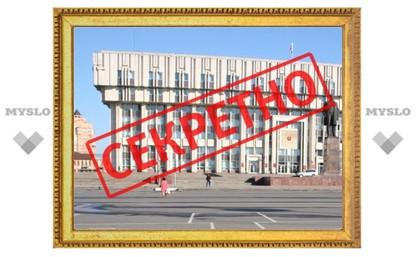 Площадь Ленина в Туле секретна?
