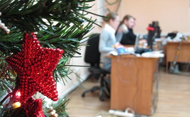 Минтруд решил не делать 31 декабря выходным днём