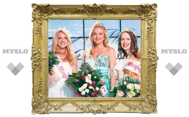 «Мисс «Модный город» стала певица Аня