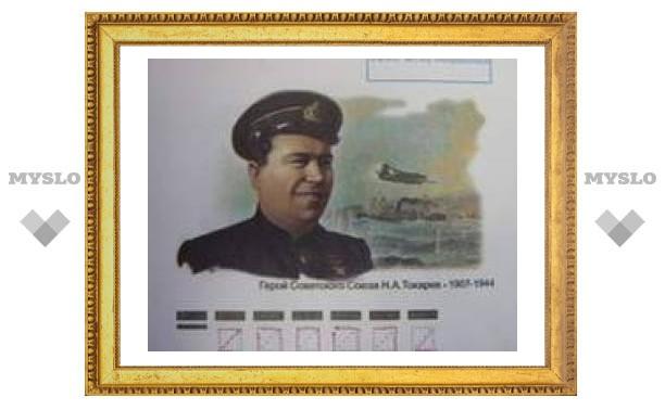 Тульские художники нарисуют новые марки